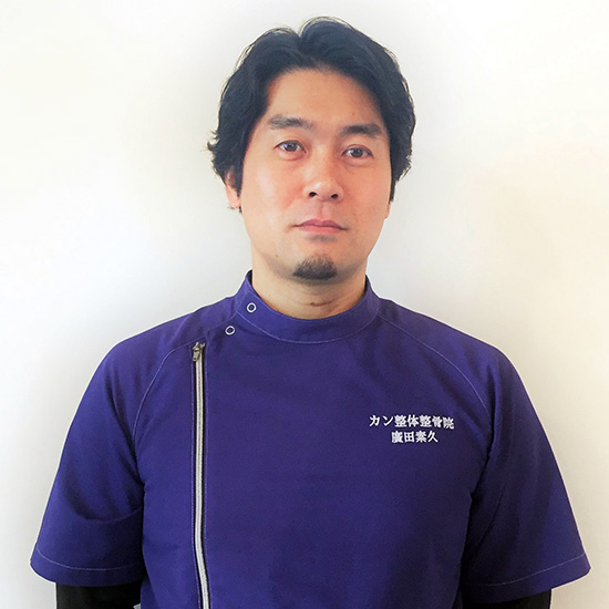 院長、廣田の画像
